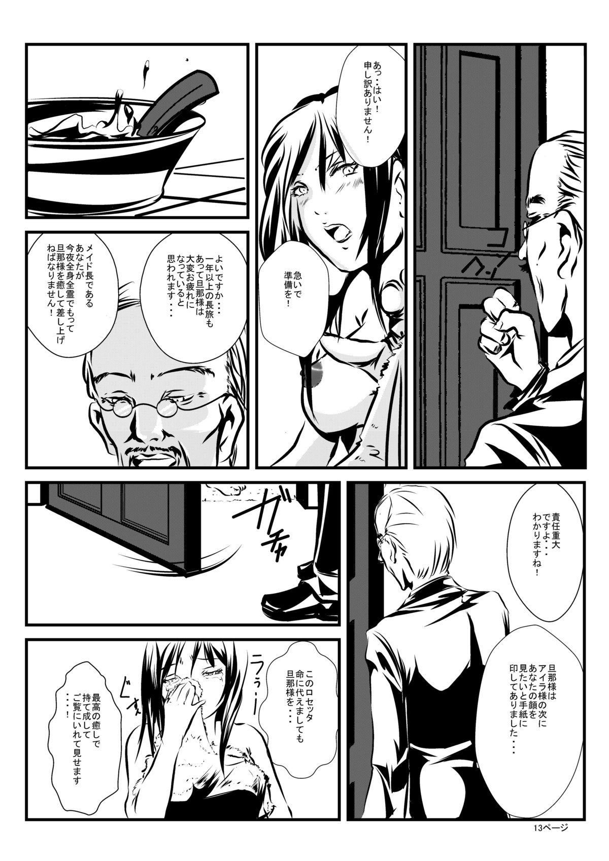 Loli Type no Jikkensitsu 11