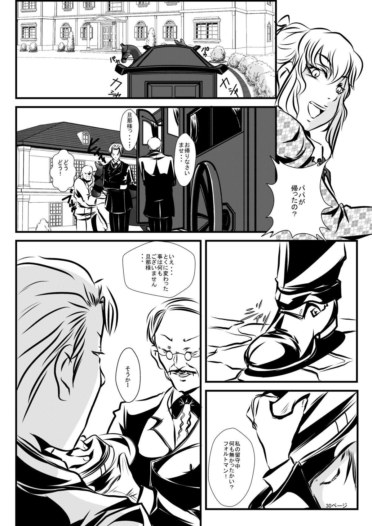 Loli Type no Jikkensitsu 28
