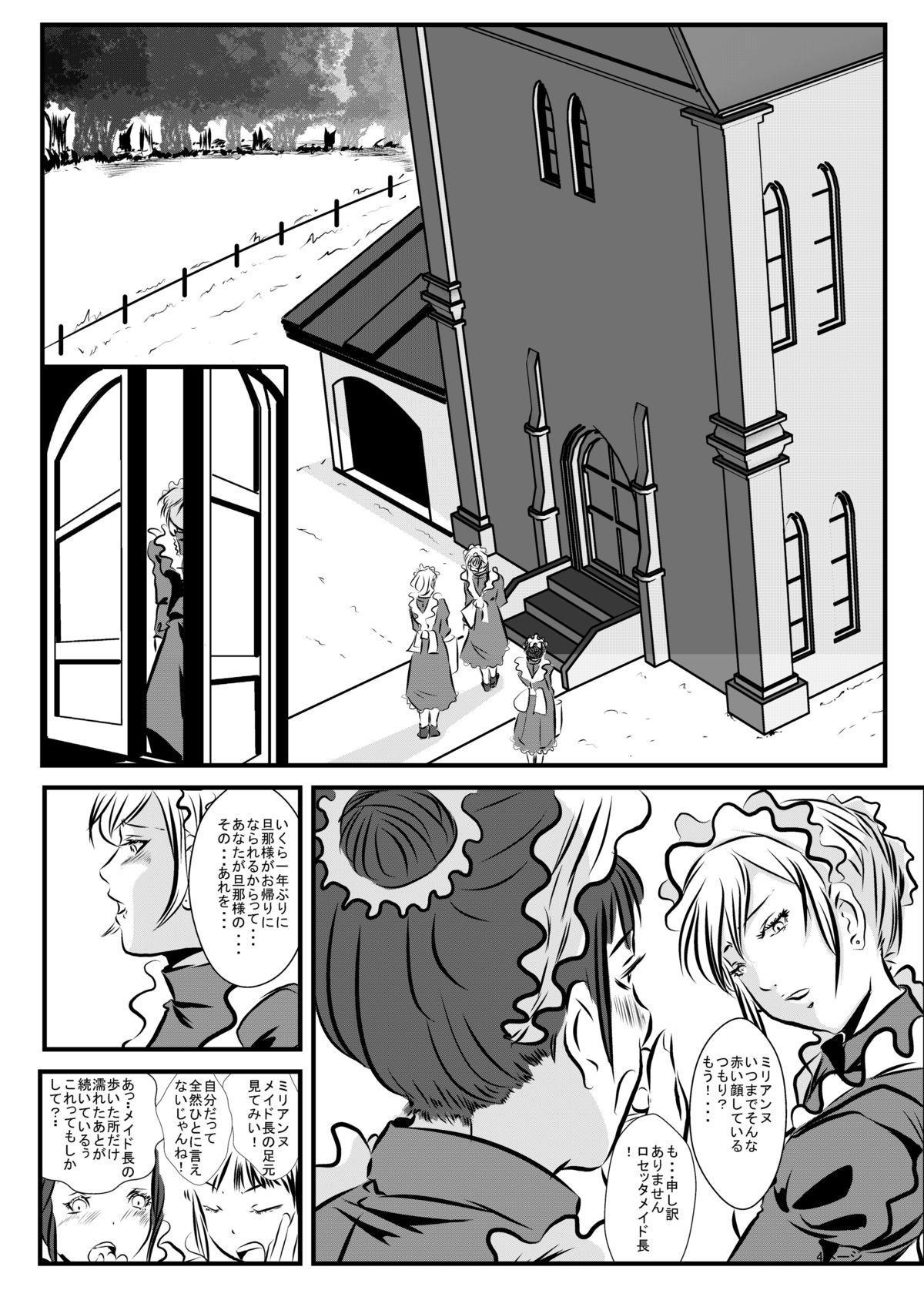 Loli Type no Jikkensitsu 2