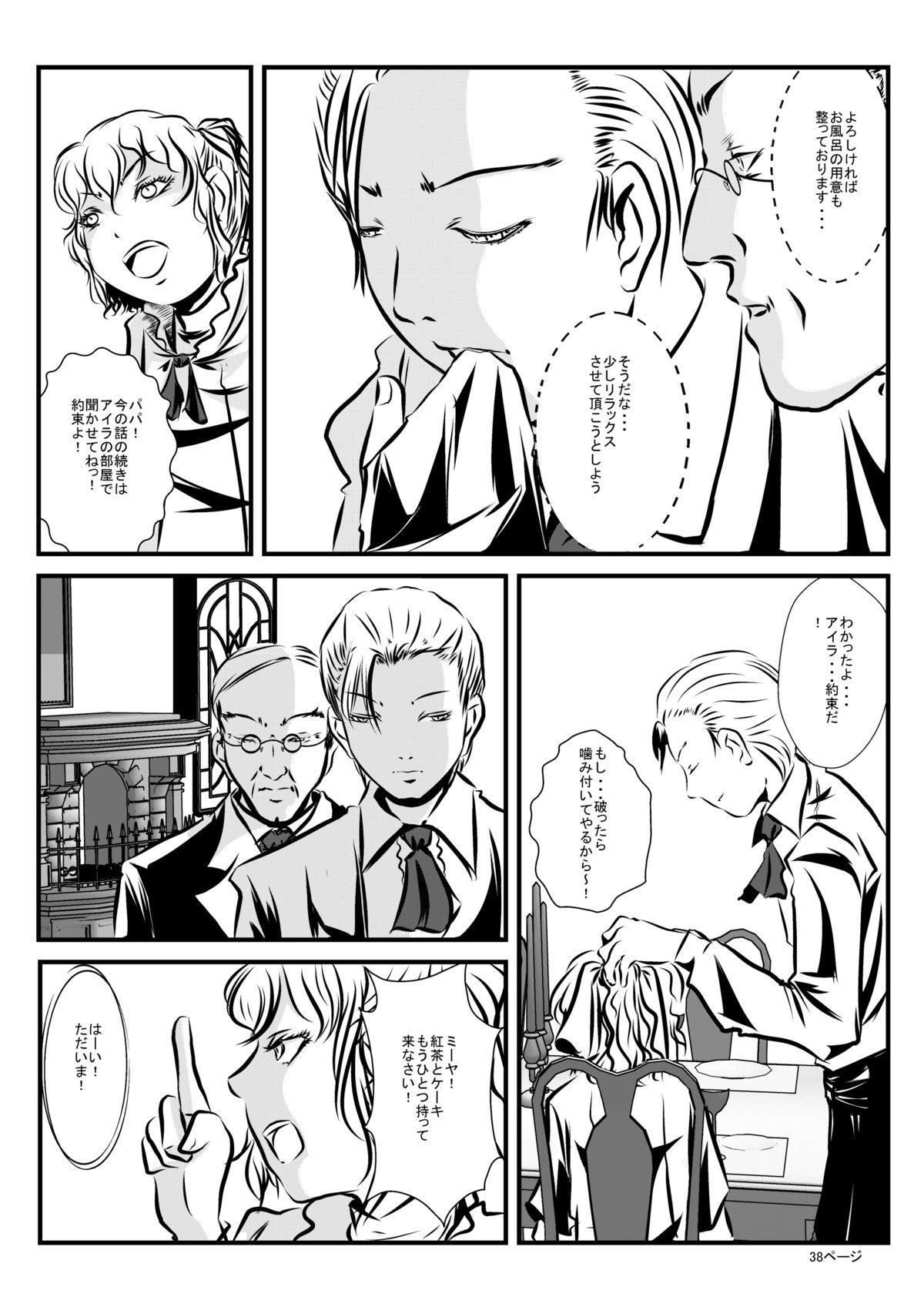 Loli Type no Jikkensitsu 36