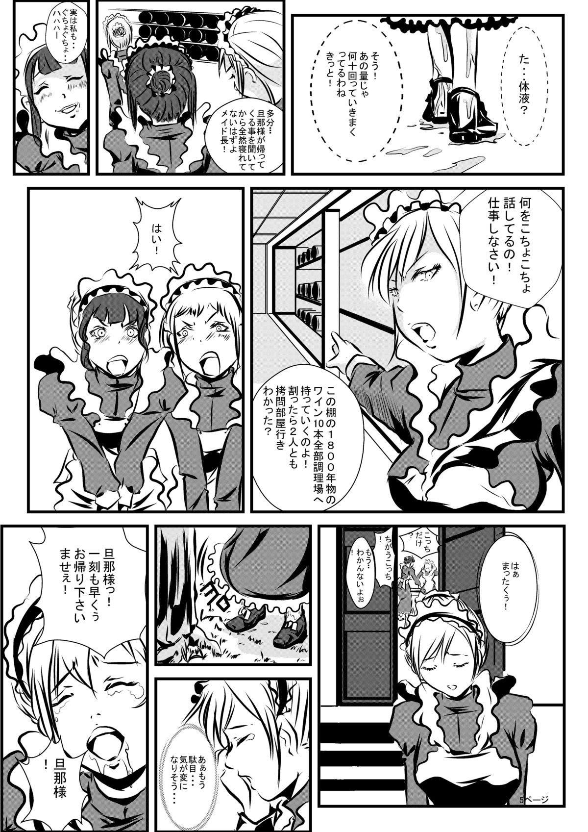 Loli Type no Jikkensitsu 3