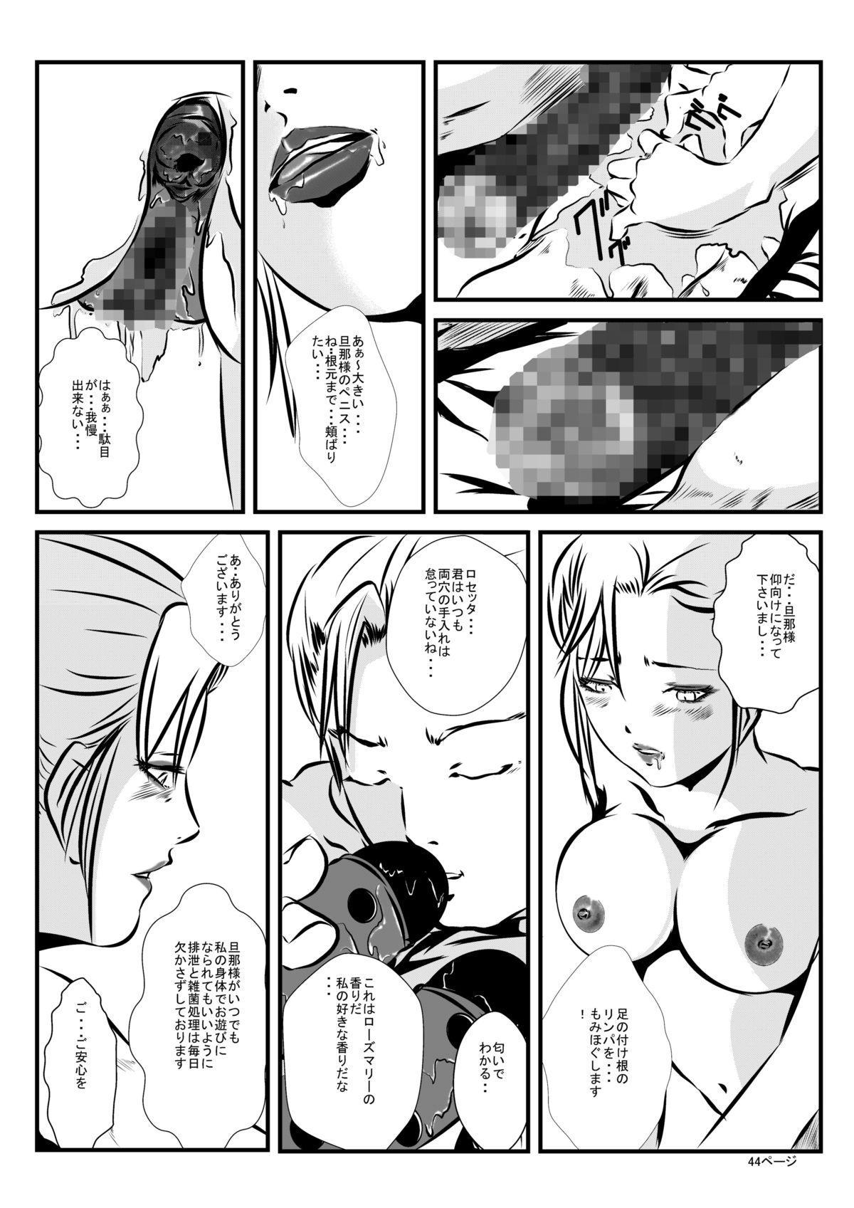 Loli Type no Jikkensitsu 42