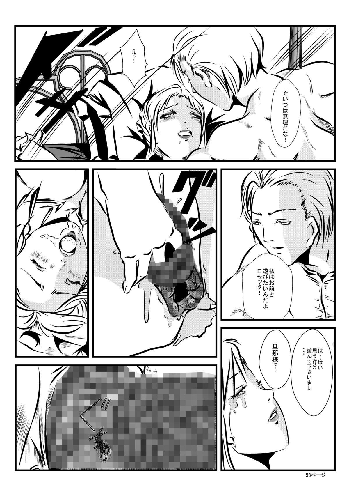 Loli Type no Jikkensitsu 51