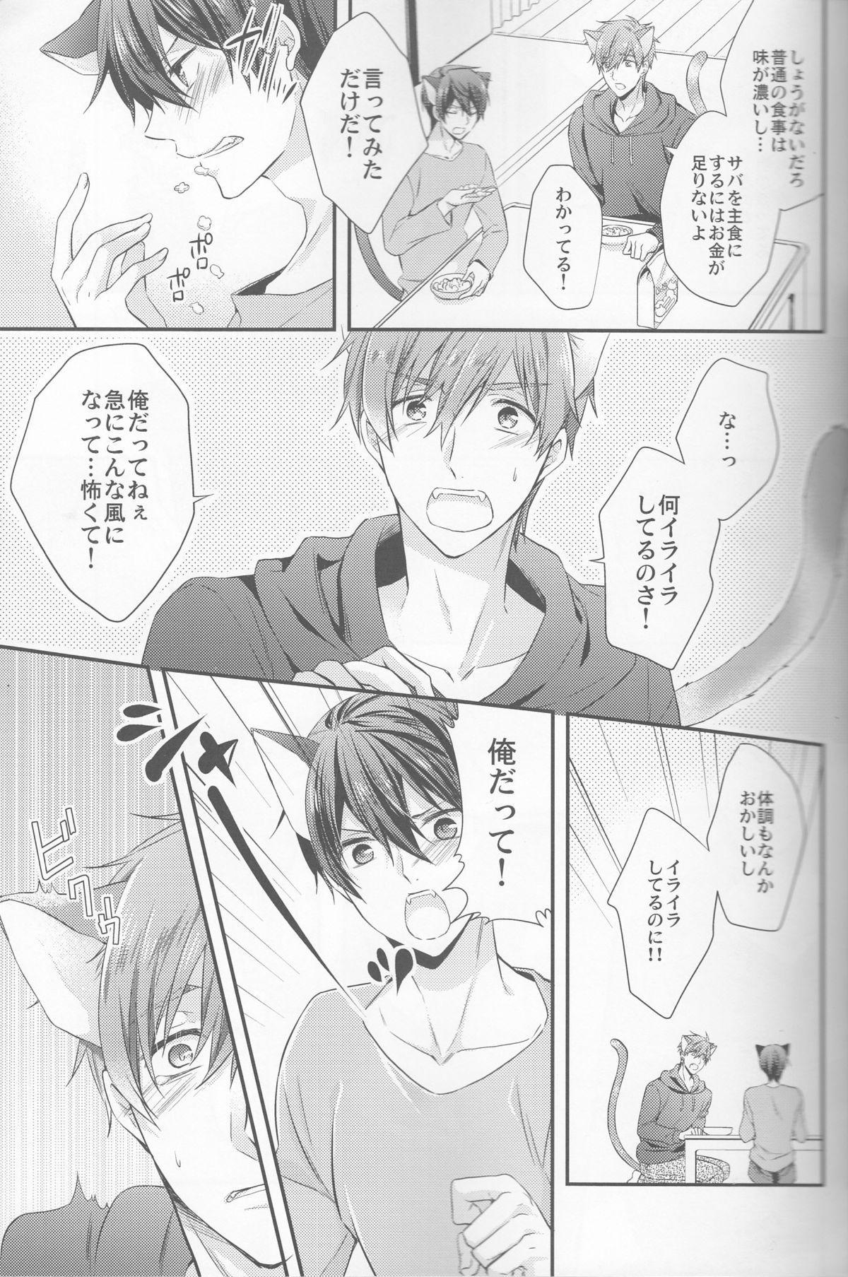 Kururu Kururu to Nodo ga Nari 5