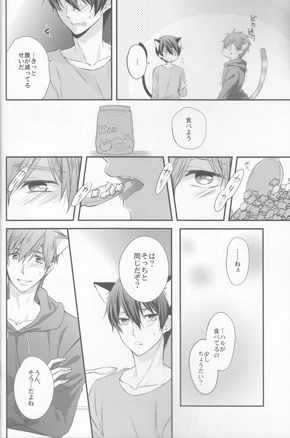 Kururu Kururu to Nodo ga Nari 6