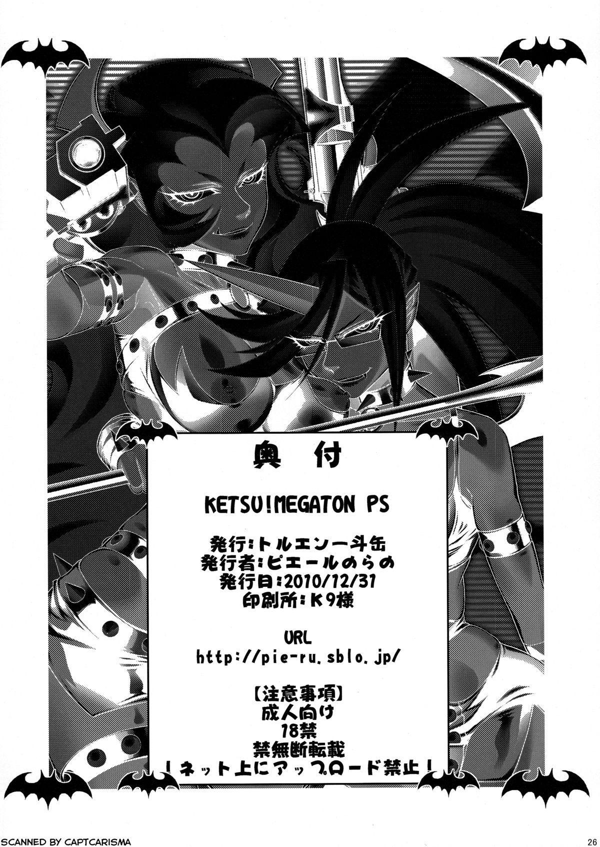 KETSU! MEGATON PS 25
