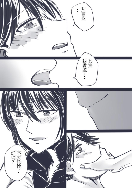 TOGE 28