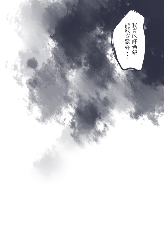 TOGE 35