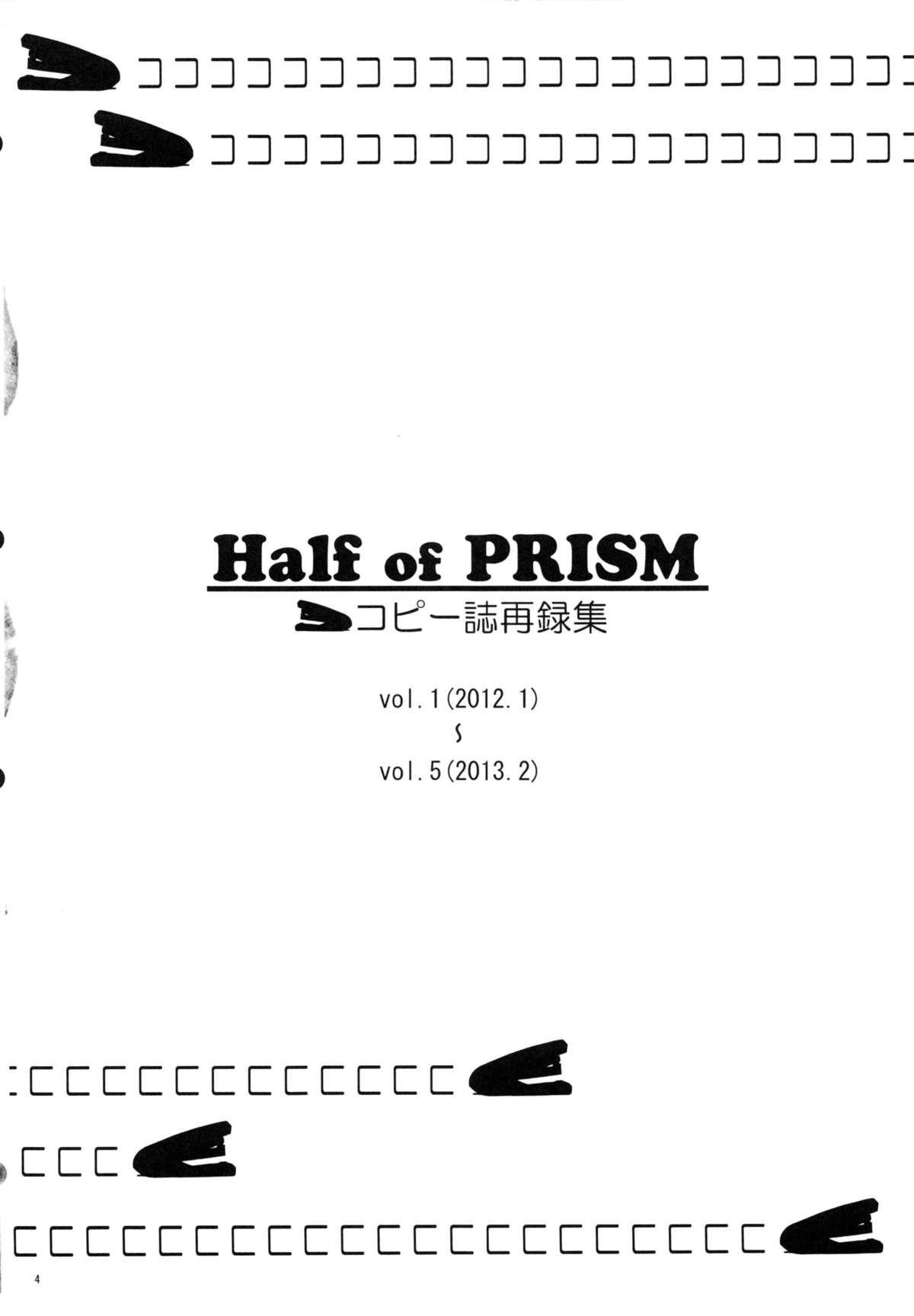 Half of PRISM 2