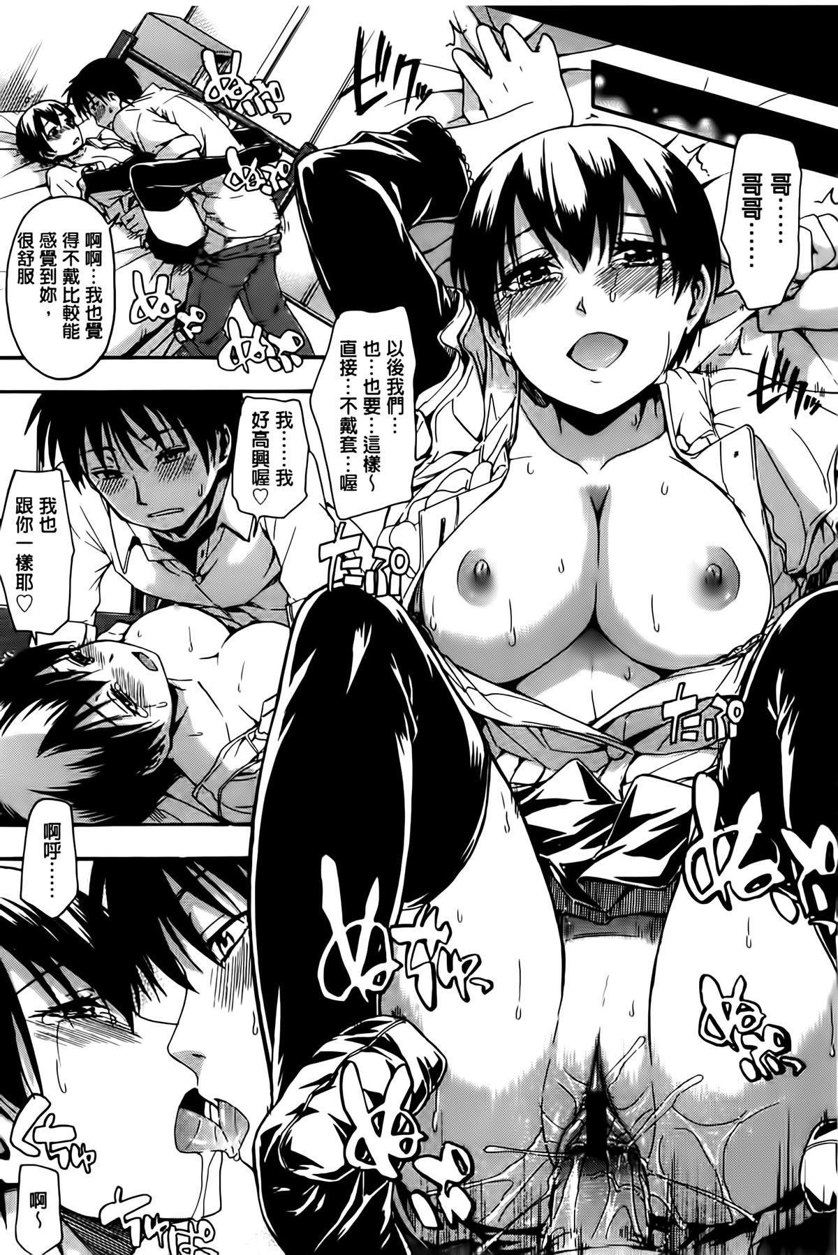Himitsu no 14