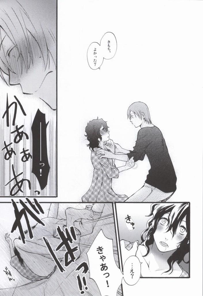 Anata to Watashi no  xxxx 15