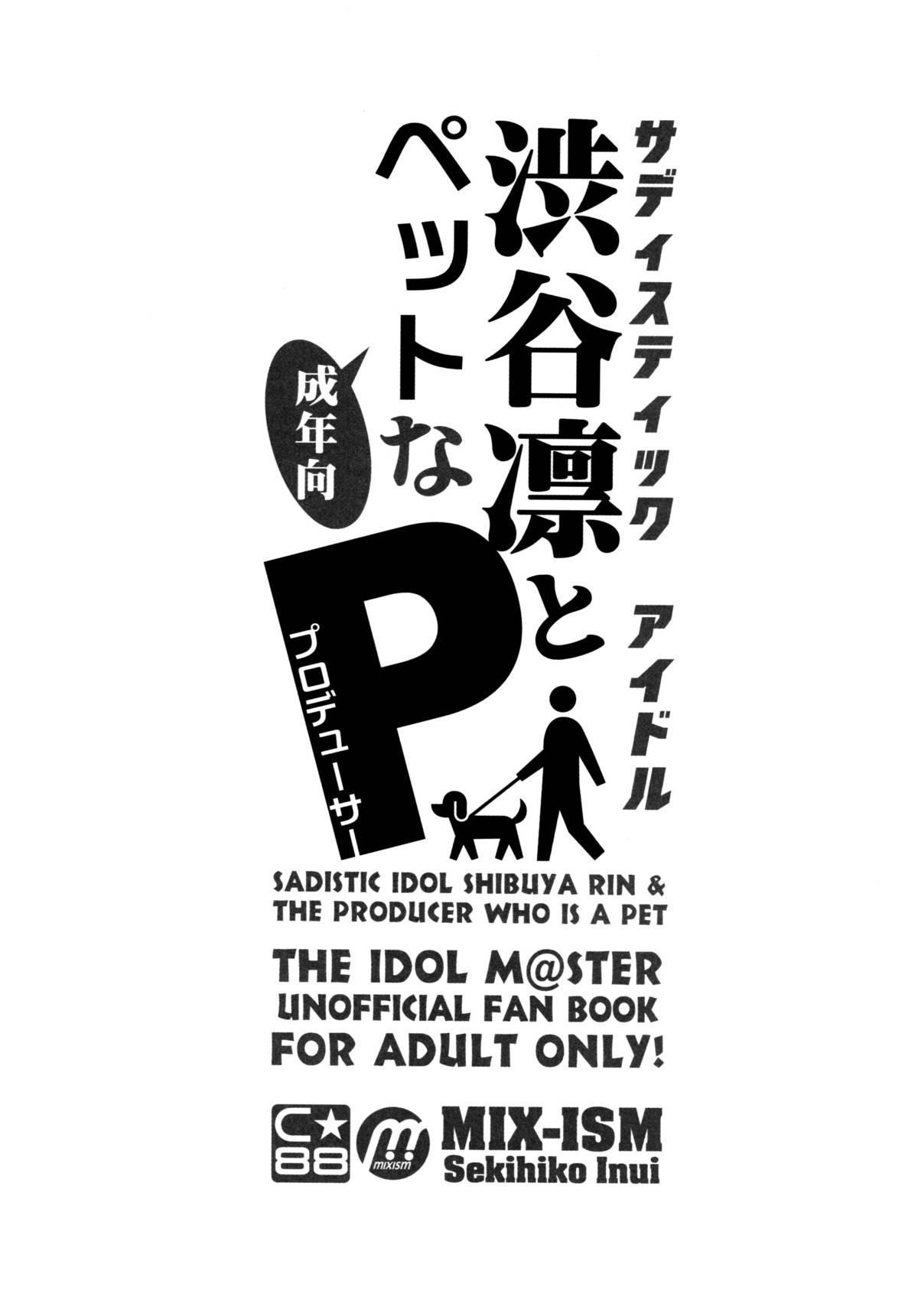 Sadistic Idol Shibuya Rin to Pet na Producer 2