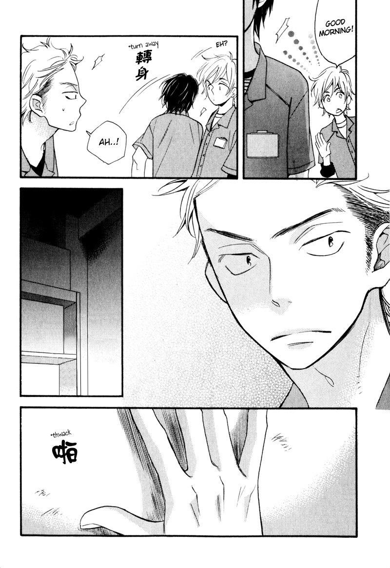 [Junko] Konbini-kun | Conveni-kun Ch. 1-5 [English] [Tomotomo] 32