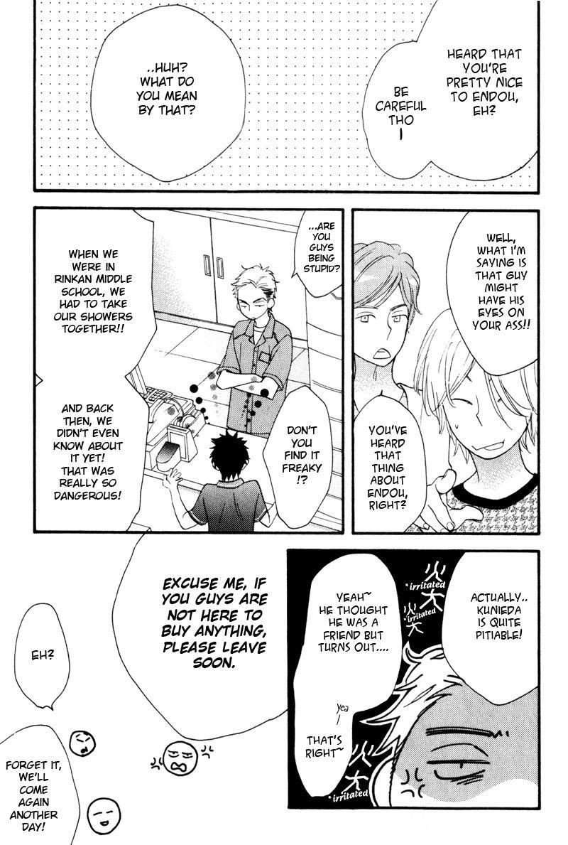 [Junko] Konbini-kun | Conveni-kun Ch. 1-5 [English] [Tomotomo] 45