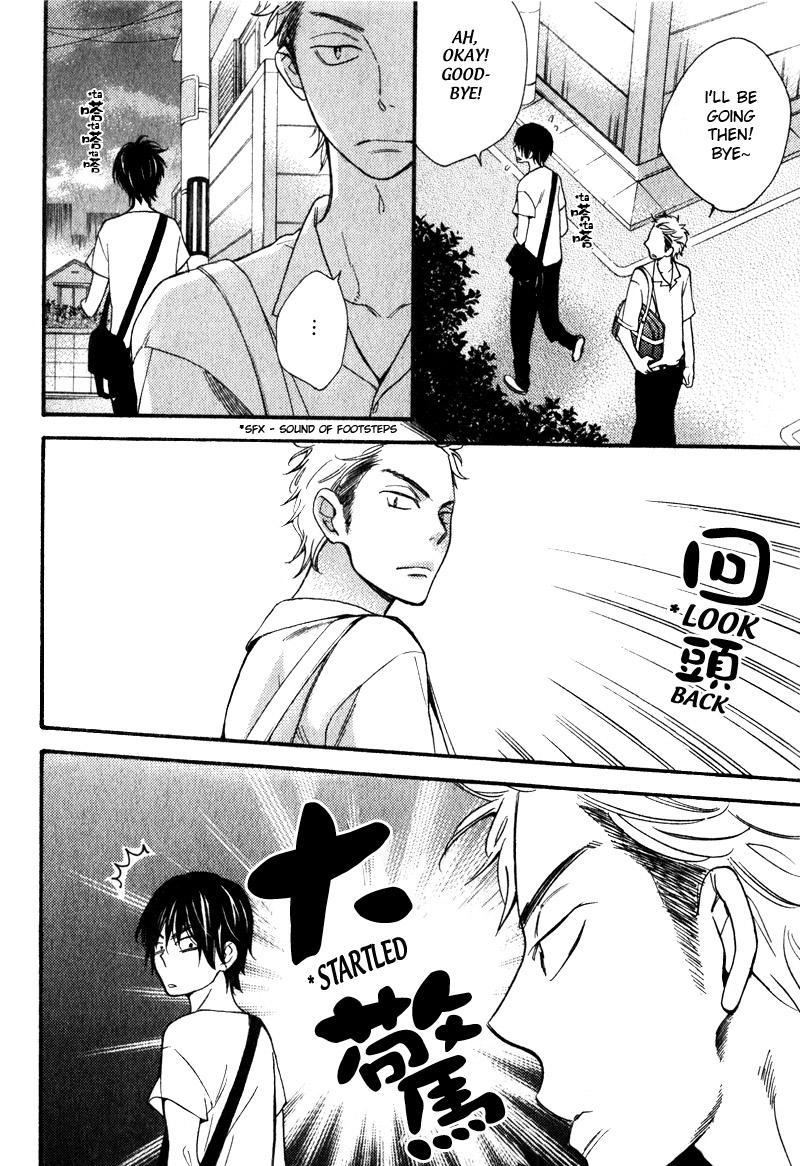 [Junko] Konbini-kun | Conveni-kun Ch. 1-5 [English] [Tomotomo] 70
