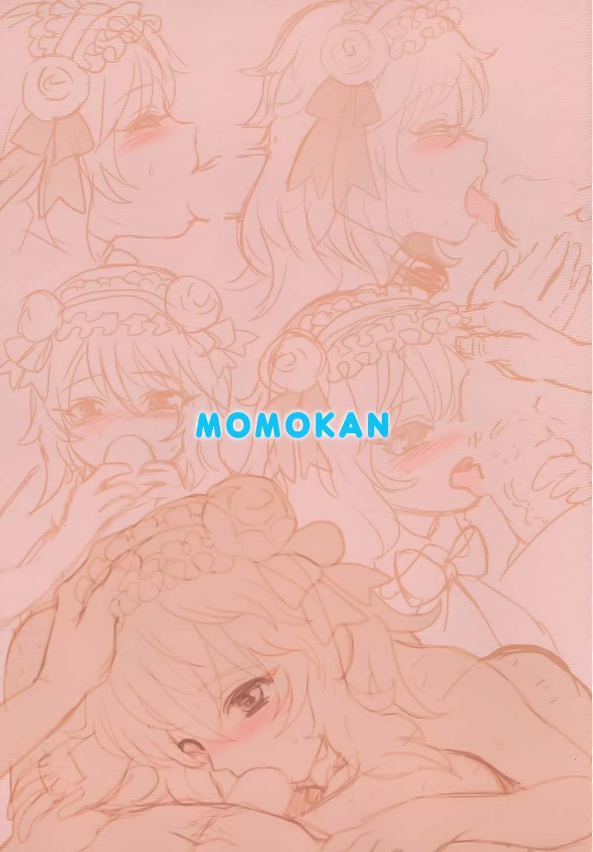MOMOKAN 20