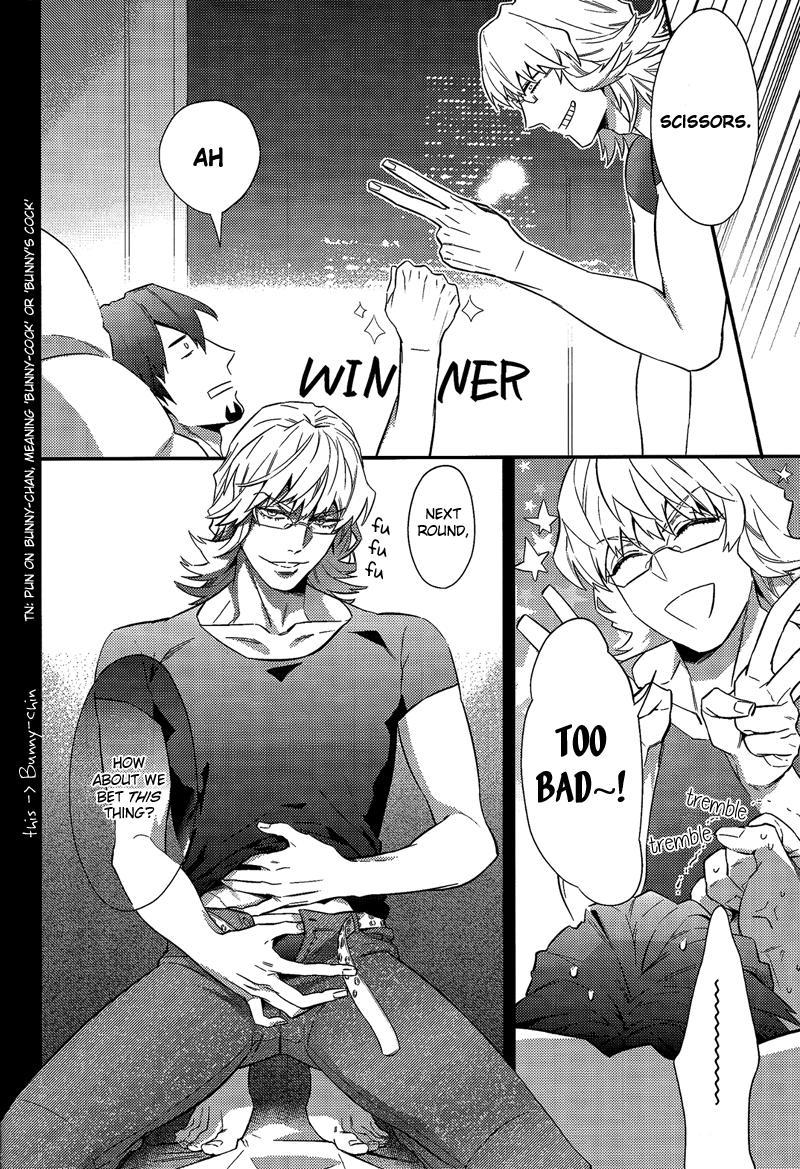 H na Game wa Osuki Desho! 18