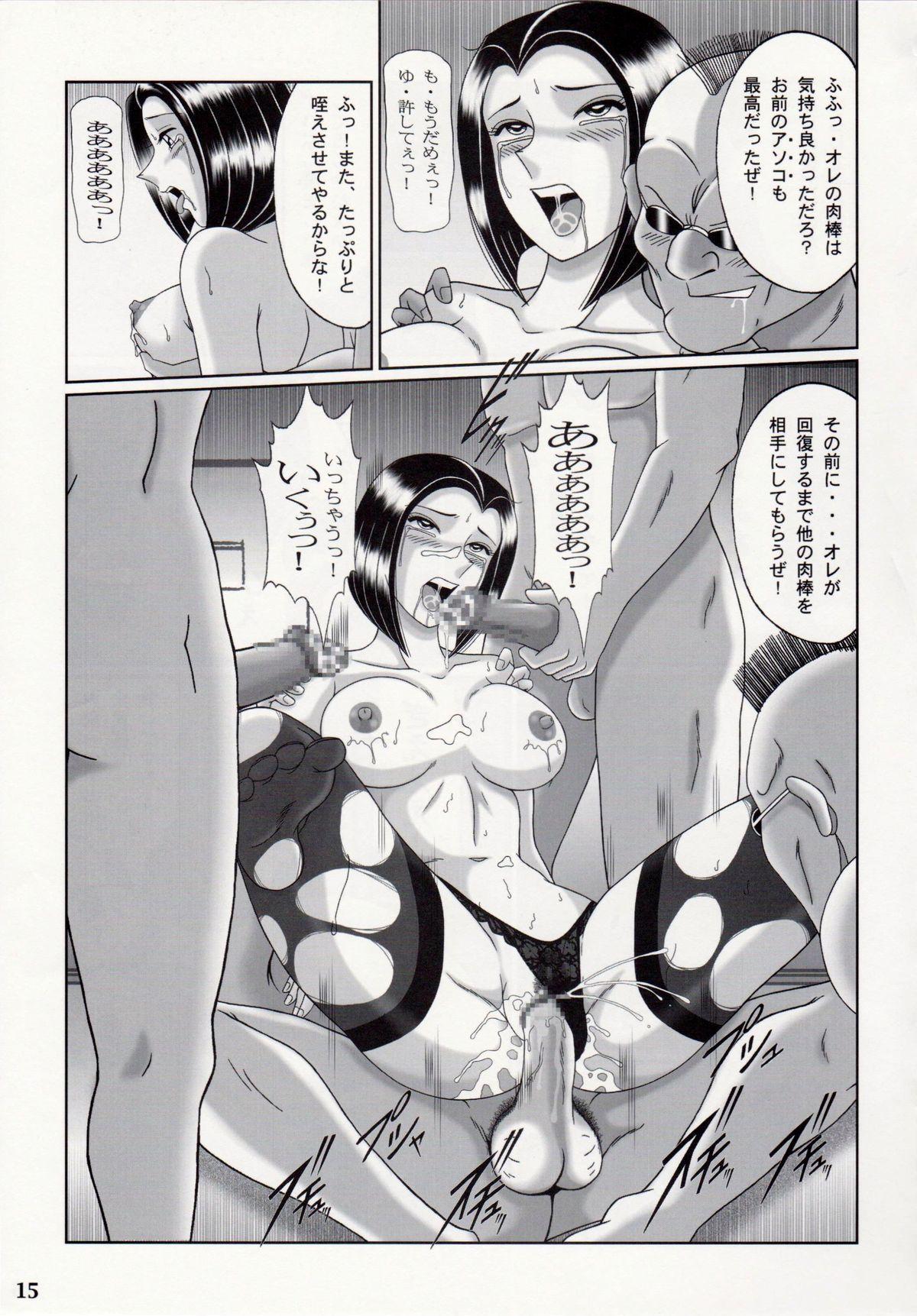 Saotome-gumi VII 13
