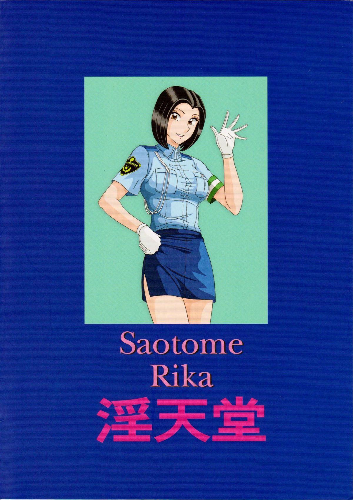 Saotome-gumi VII 17