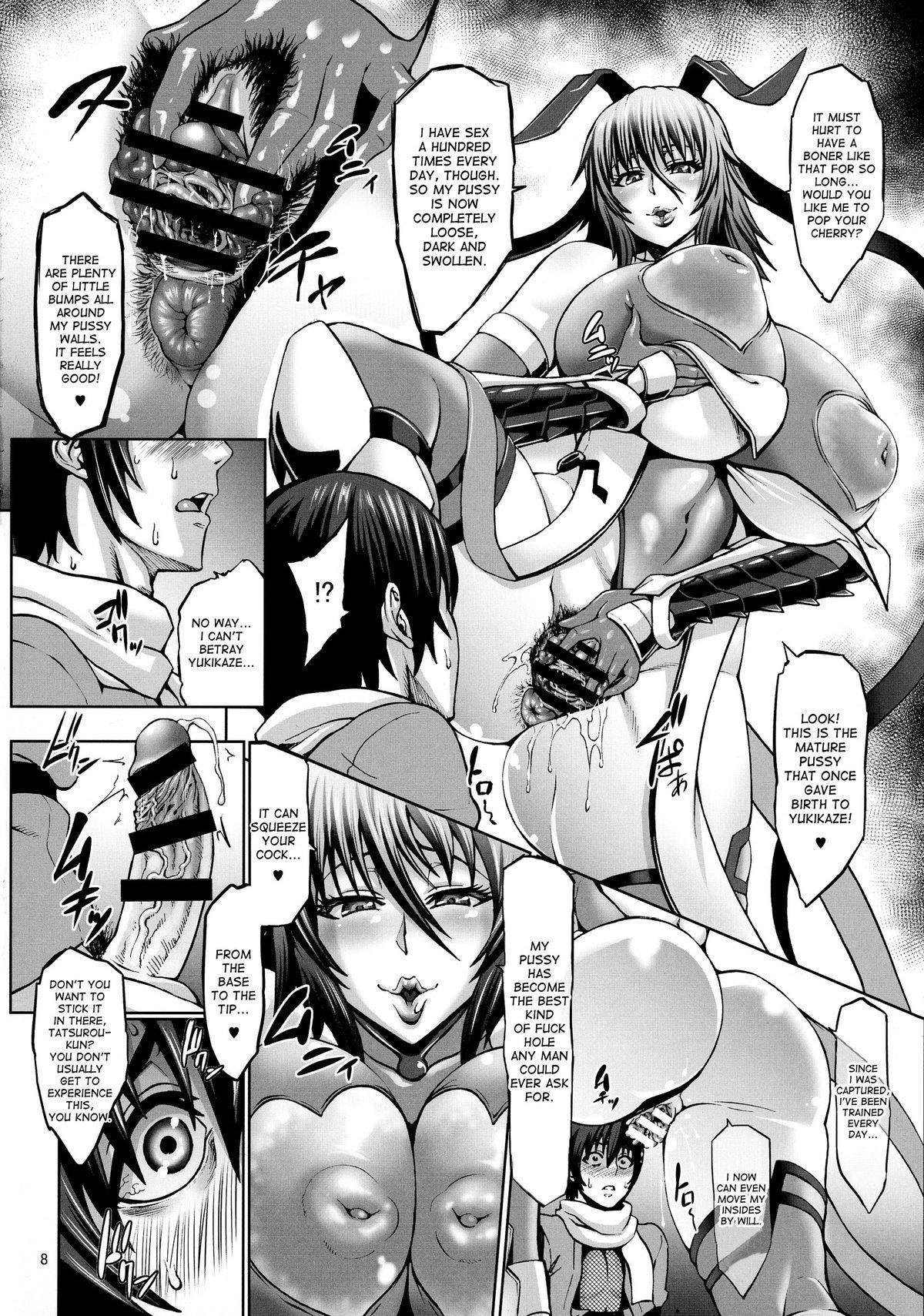 Taimanin Buta Ochi Oyako 9