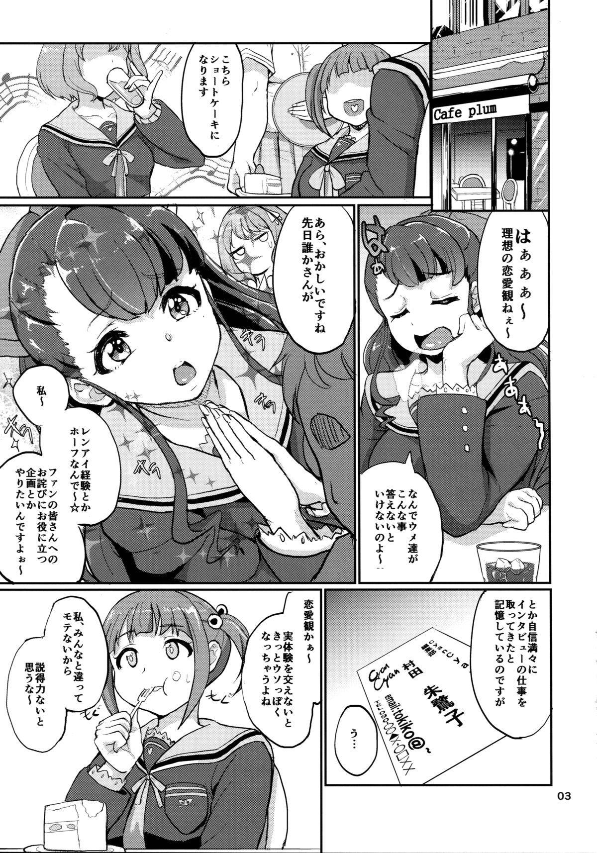 Sou, Satougashi Mitaini 2