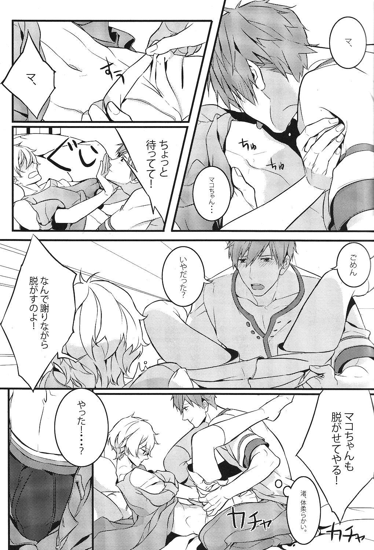 Ojama Shimasu 15