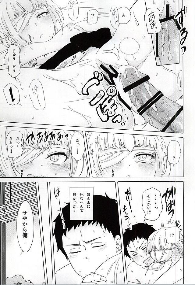 Naresome Monogatari 10
