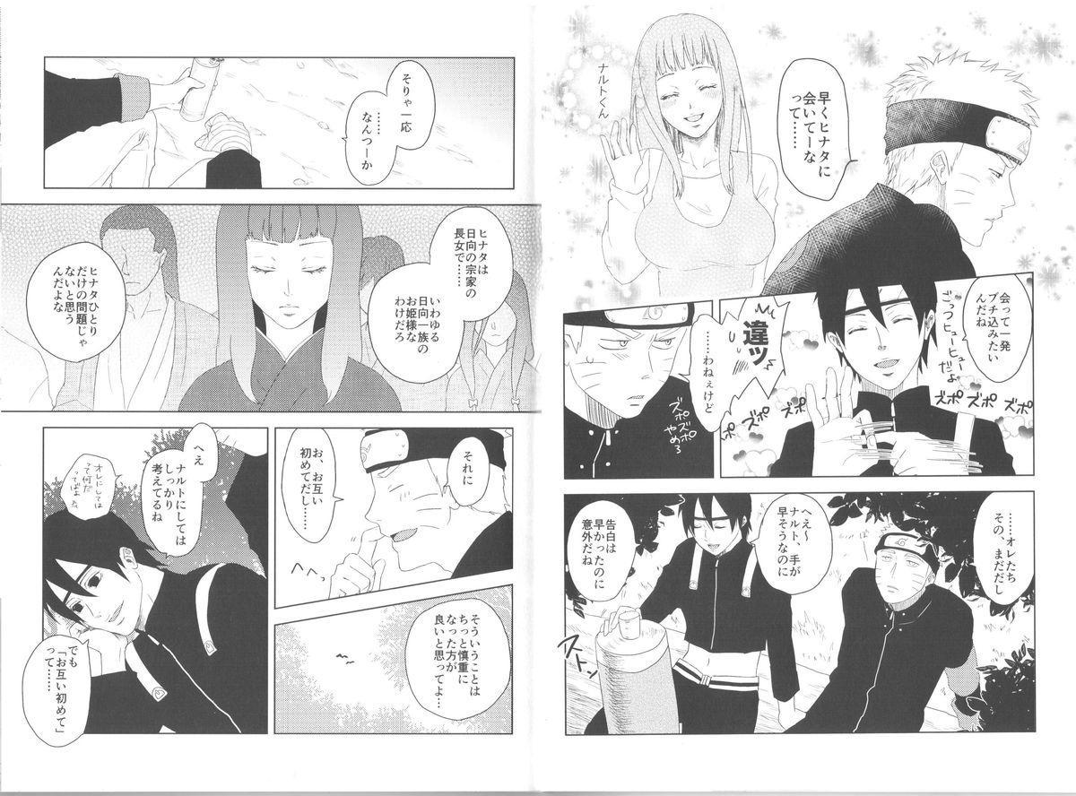 Junketsu Patience 3