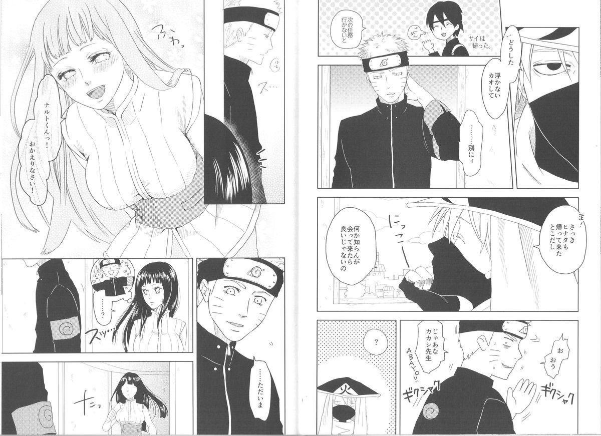 Junketsu Patience 6