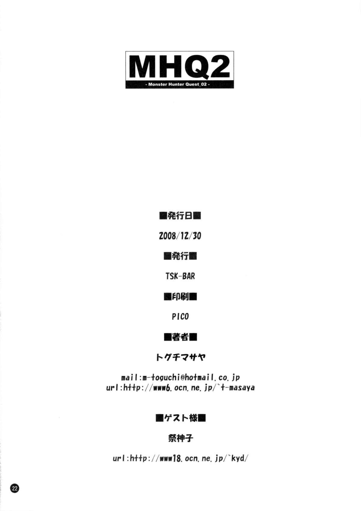 MHQ2 21