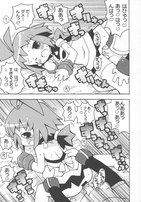 Suki suki Phantom Brave 9
