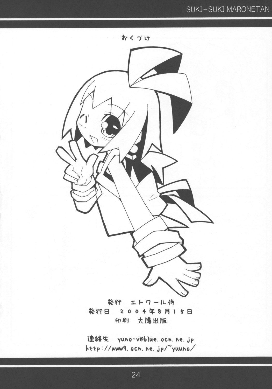 Suki suki Phantom Brave 24