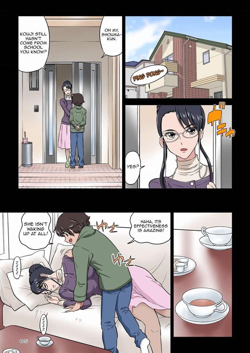 Aunt Chikako and the Beast-Like Nephew 4