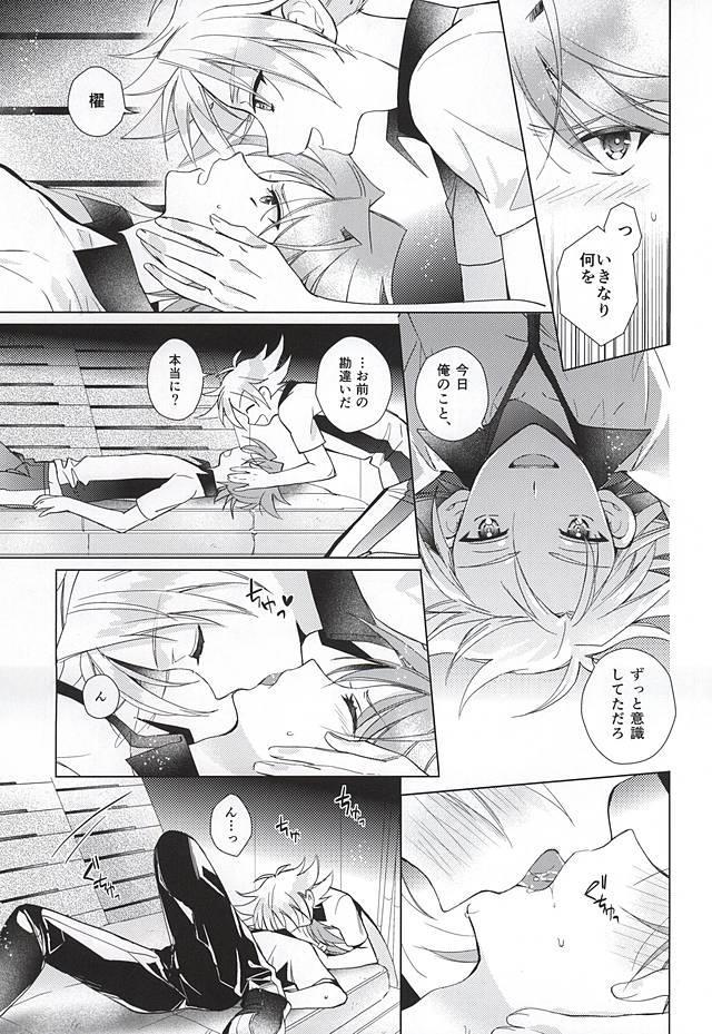 Kai Toshiki 17-sai Kinou Hishojo ni Narimashita 21