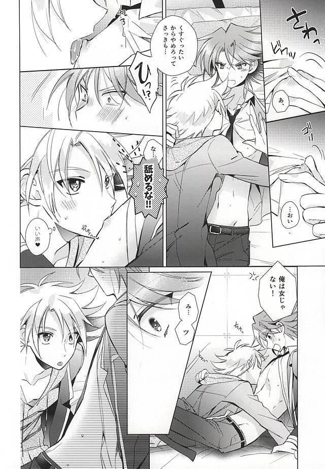 Kai Toshiki 17-sai Kinou Hishojo ni Narimashita 34