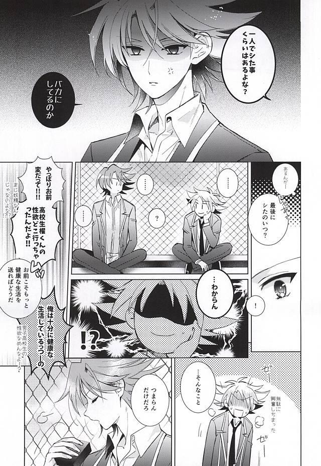 Kai Toshiki 17-sai Kinou Hishojo ni Narimashita 3
