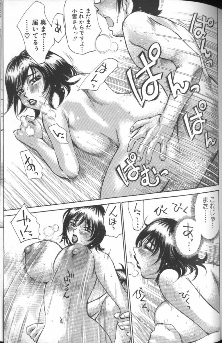 Ryoukan Shikou 107