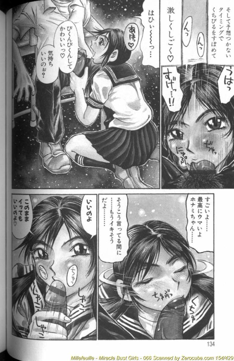 Ryoukan Shikou 132