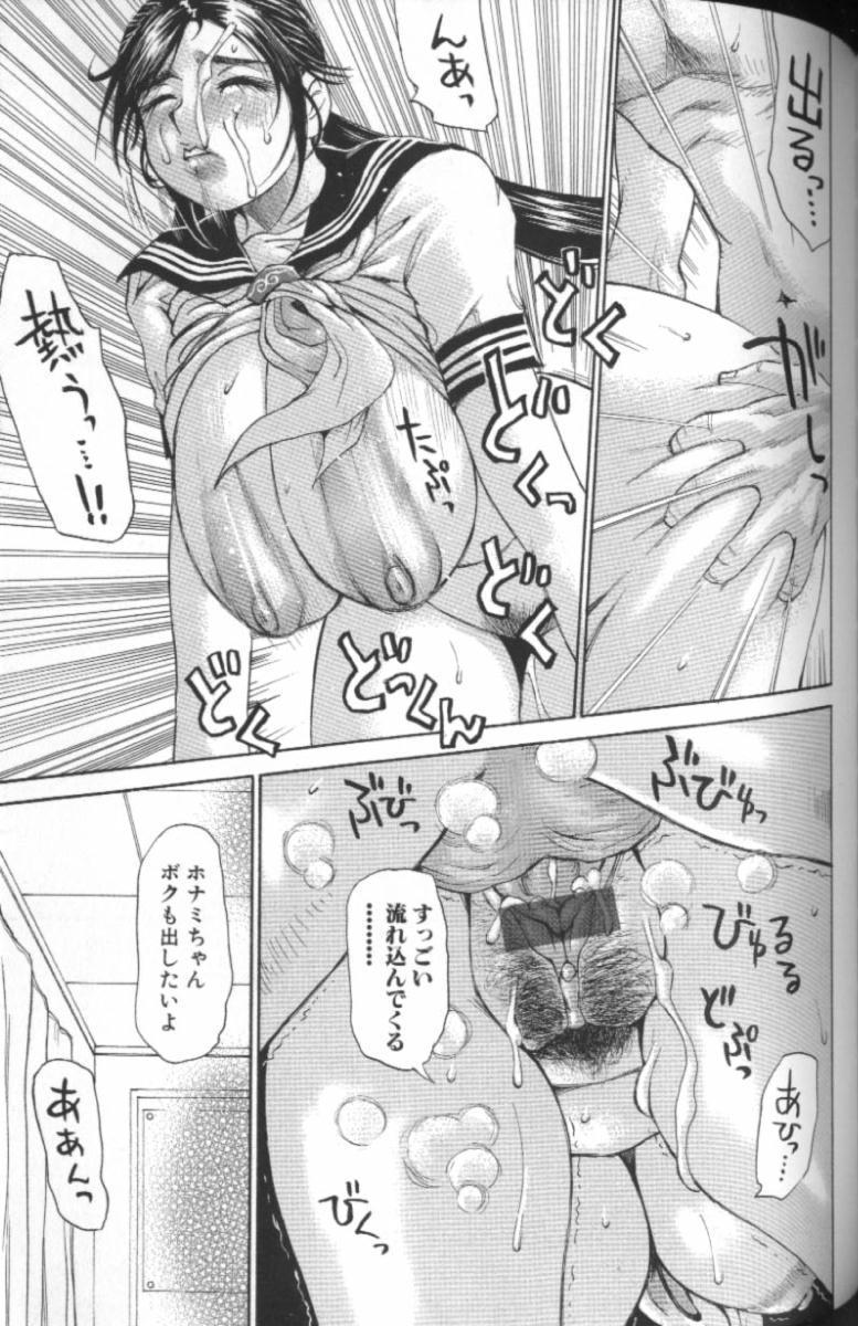 Ryoukan Shikou 149