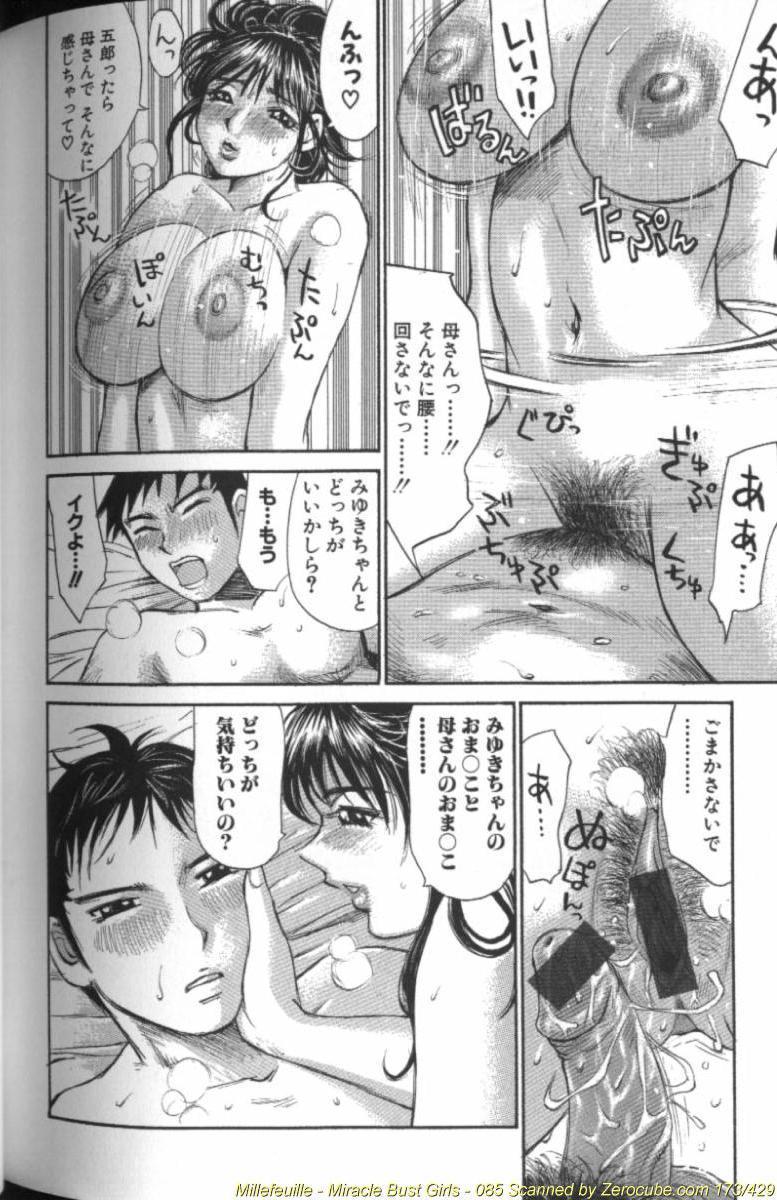 Ryoukan Shikou 170