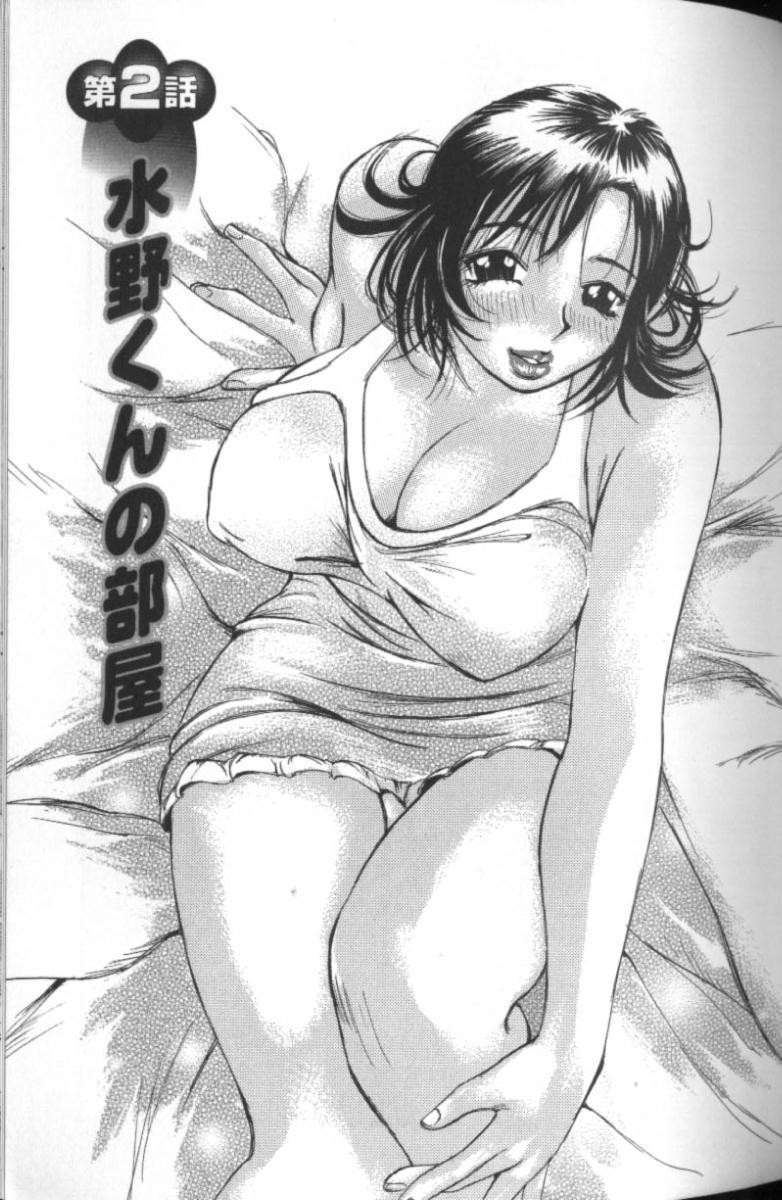 Ryoukan Shikou 27