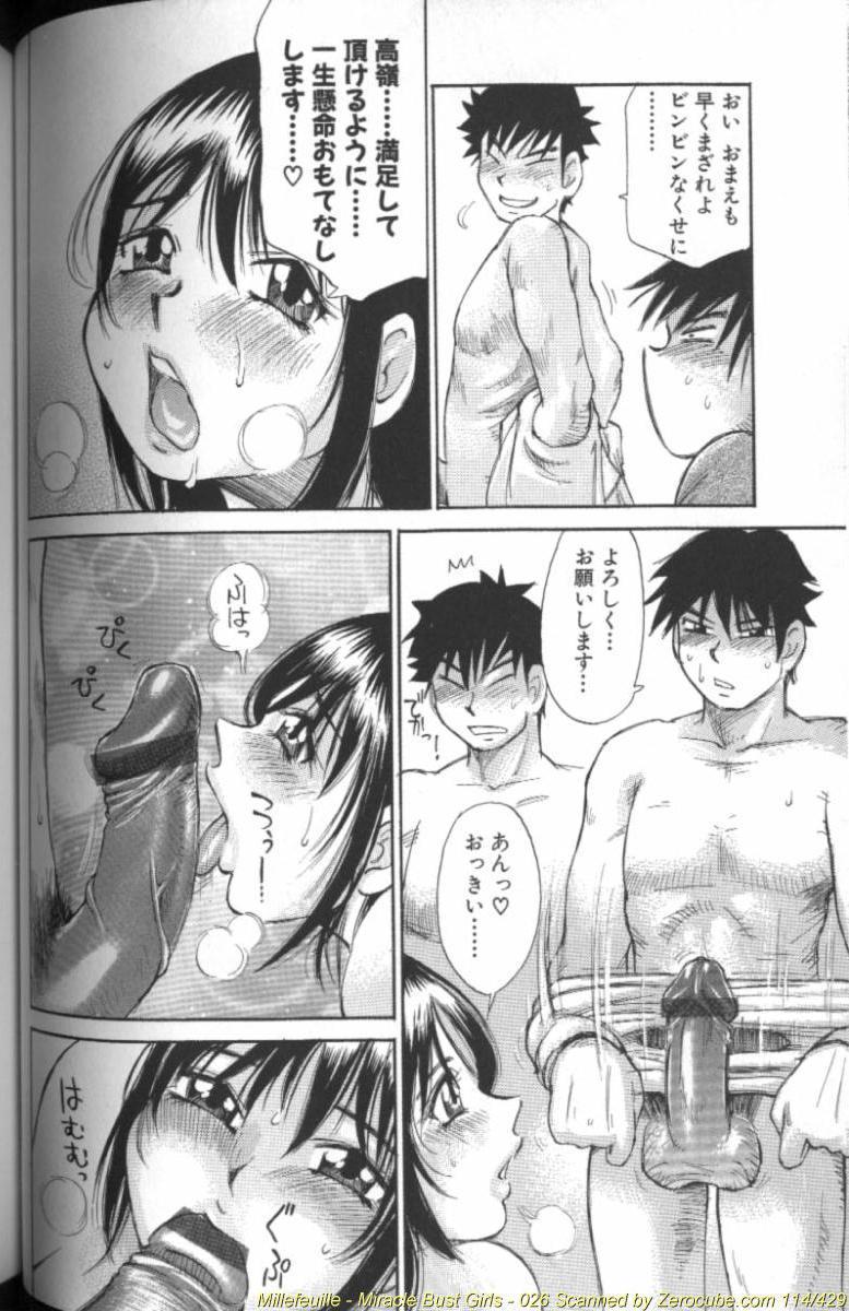 Ryoukan Shikou 52