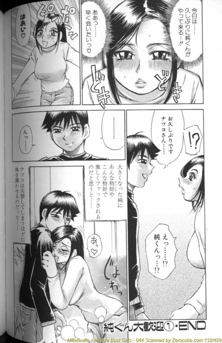 Ryoukan Shikou 88