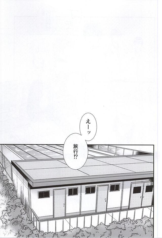 Kocchi muite! Bunny-san! 1