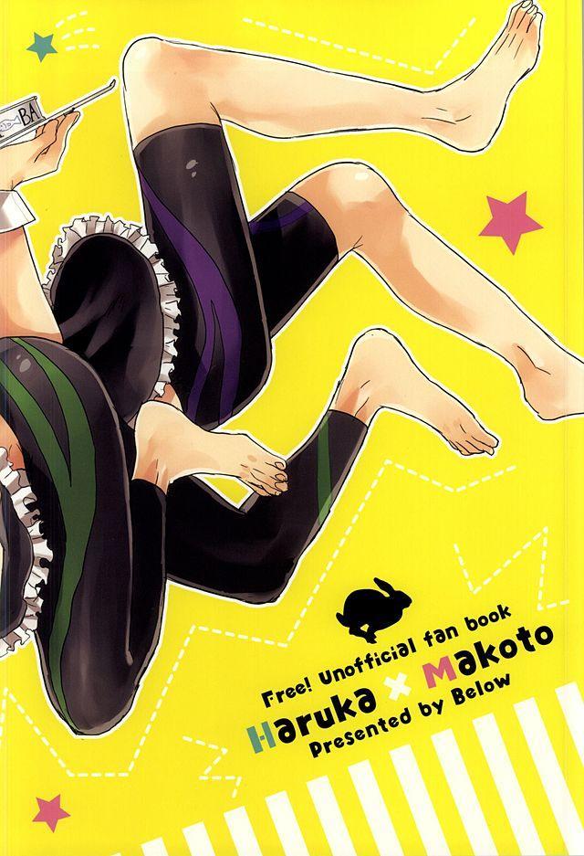 Kocchi muite! Bunny-san! 26