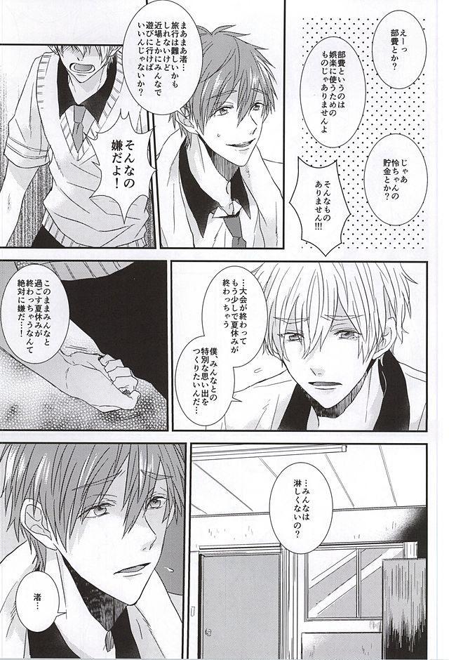 Kocchi muite! Bunny-san! 3