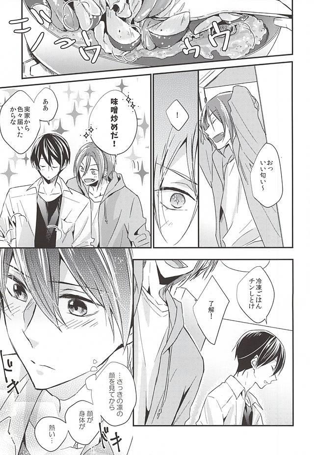 (Renai Endorphin 3) [LAPISLAZULI*** (Aoi Tomomi)] Itoshi no Kare wa (Doujinshi) Insatsujo no Denwaban (Free!) 13