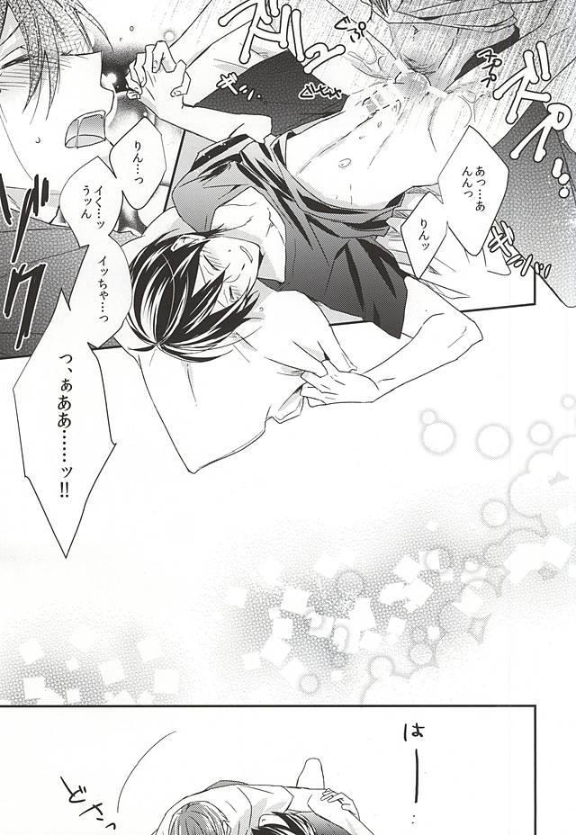 (Renai Endorphin 3) [LAPISLAZULI*** (Aoi Tomomi)] Itoshi no Kare wa (Doujinshi) Insatsujo no Denwaban (Free!) 23