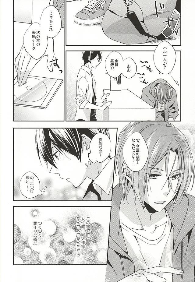 (Renai Endorphin 3) [LAPISLAZULI*** (Aoi Tomomi)] Itoshi no Kare wa (Doujinshi) Insatsujo no Denwaban (Free!) 4