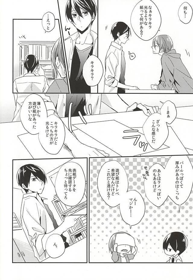 (Renai Endorphin 3) [LAPISLAZULI*** (Aoi Tomomi)] Itoshi no Kare wa (Doujinshi) Insatsujo no Denwaban (Free!) 6